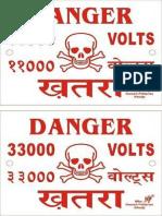 Danger Plate3