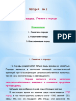 Lectie 1