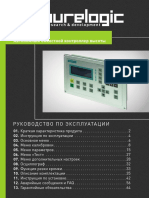 controller_thc_bcs100_user_manual_ru
