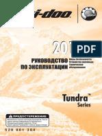 Ski-Doo Tundra 2014