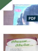 Sivasri-priyaman priyan[1]