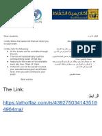 S2M2%20Exam.pdf