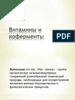 pres5.pdf