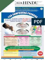 07-09-2020-Visakhapatnam-TH-uxz