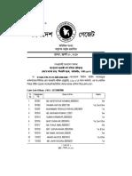 সিনিয়র স্কেল পরীক্ষার ফলাফলের গেজেট ২০১৯.pdf