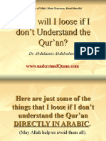 What-will-I-loose-if-I-dont-understand-Quran