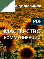 MK.book