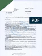 AMC001 K.A.I. Designation
