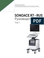 SonoAce_R7_v3.03.01-00_R