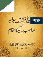 Tarikh-Fiqh_ Sahib-e-Hadaya_1