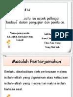 Tutorial 14.pptx