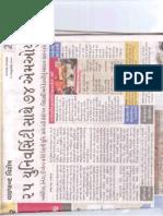 Divya Bhaskar - Page 2
