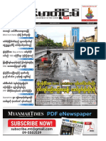 MTM Daily Edition No 242 (22.09.2020)