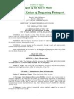 Legislative Ordinance 2.doc