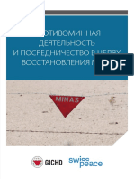 GICHD_Mine_Action_and_Peace_Mediation_Russian_web