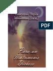Consejos Del Profeta Muhammad (sallallahu alayhi wasallam) Para Un Matrimonio Dichoso
