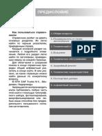 daf_95_XF.pdf