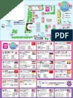 19yatai_menu_jp