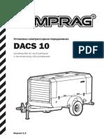 Comprag_DACS_10_Manual_RU_v_1_2.pdf