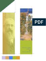 hw3-bookmarks