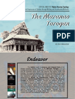 Maranao Torogan