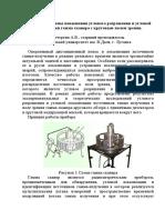kav_lugansk.doc