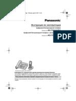 Panasonic kx-tg6451 tg6461ru