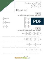 Série d'exercices N°1 - Math - 7ème (2015-2016) Mr Zantour Hamdi