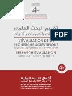 Actes-du-colloque-2017-6-11-2018 (1).pdf