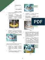 SEM639B.pdf