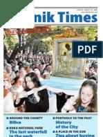 The Sibenik Times, August 16th