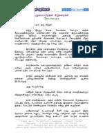 Pudhumai pithan_gopalapuram