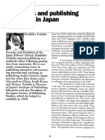 _journals_logo_6_1_article-p48_14-preview