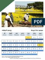 2013-Ethiopian-Calander