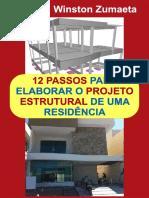 12 passos para elaborar o projeto estrutural de uma residência