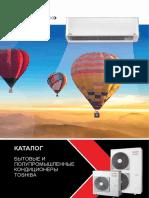 toshiba-air-conditioners-katalog-2020.pdf