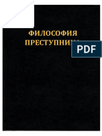 kniga.pdf