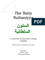 Sixty Sultaniyya - Hadiths Related to Ruling