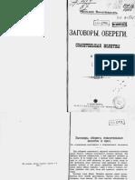 000199_000009_003981110.pdf