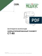 CT_80_manual_rus