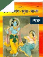 prem Satsang Sudha Mala by Radha Baba page 52-111