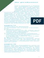 Soluções Terra, Universo e Vida_Geologia 11º.pdf