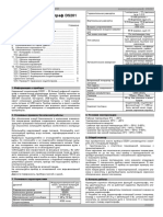 Осциллограф DS0201ID695