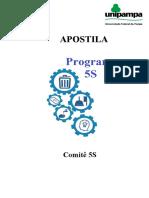APOSTILA-COMITÊ-5S.pdf