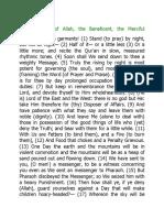 Verse Al-Muzzammil From Holy Quran