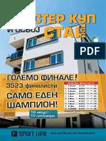 bilten_050-2020.pdf