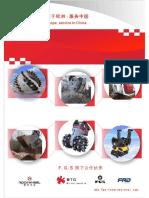 FGS Catalogue.pdf