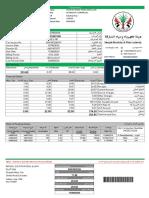 820186238476.pdf