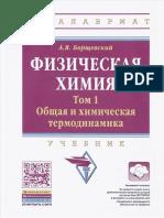 40257_94dacb7b84b21cf092467528eaefea6f.pdf