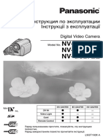 PanasonicNV-GS57_GS47_GS27.pdf